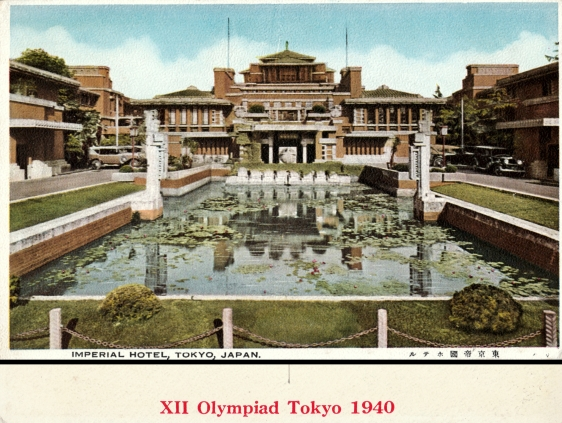 Tokyo Imperial Hotel Postcard